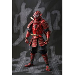 SPIDERMAN - Samurai Spider-man Figuarts (Bandai) 152625  Spiderman