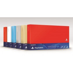 PS4 HDD Cover - Silver 146849  PS4 Accessoires