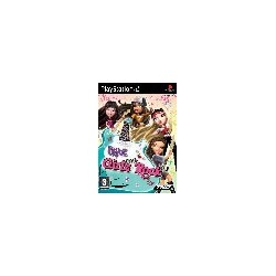 Bratz Girls Really Rock 118301  Playstation 2