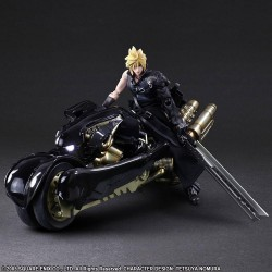 FINAL FANTASY VII Play Arts Kai - Adv Children - Cloud & Fenrir - 28cm 168108  Final Fantasy