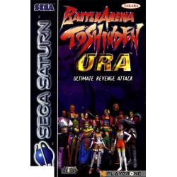 Sega Saturn : Battle Arena Toshiden