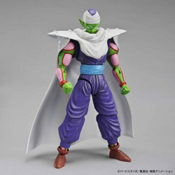 DRAGON BALL Z - Figure-Rise - Standard - Piccolo (PKG Renewal) 177946  Dragon Ball