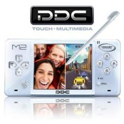 Console PDC Multimedia Wit 123288  Retro Consoles