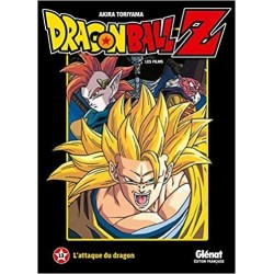 DRAGON BALL Z - Film 13