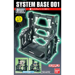 GUNDAM - Builders Parts System Base 001 - Model Kit