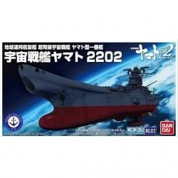 MECHA-COLLECTION UNCF - Model Kit - Space Battleship Tamato 2202 170993  Figurines