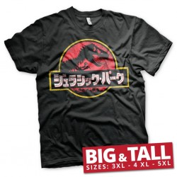 JURASSIC PARK - T-Shirt Big & Tall - Japanese Logo (5XL) 186072  T-Shirts