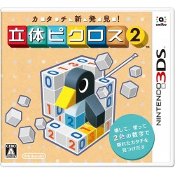 Picross 3D Round 2 - 3DS  153157  Nintendo 3DS