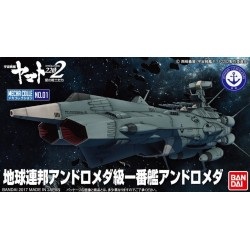 YAMATO - Space Battle Ship Yamato2202 U.N.C.F. AAA-1 - Model Kit 194839  Modelbouw
