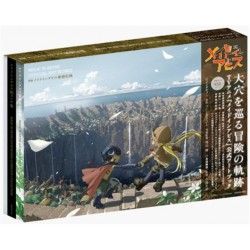 MADE IN ABYSS - Coffret 3 Artbooks