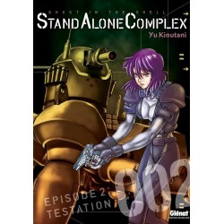THE GHOST IN THE SHELL STAND ALONE COMPLEX - Tome 2