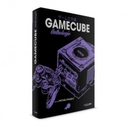 Anthologie GAMECUBE COLLECTOR EDITION